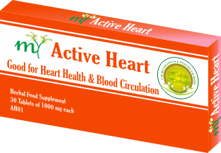 Herbal Supplement for Imoproving Heart Health and Blood Circulation, Providing Support in High Blood Pressure and High Cholesterol Levels