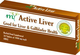 Herbal Supplement for Liver Detox & Gall Bladder Cleanse